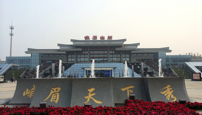 Emeishan Train Station Square