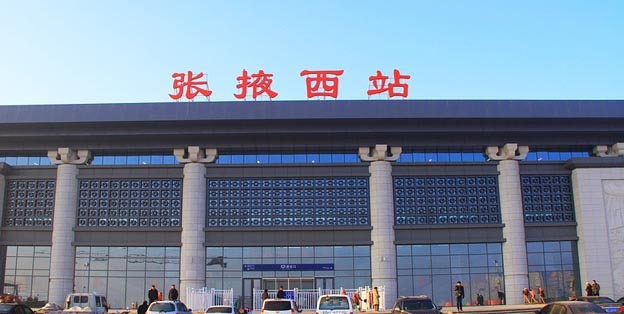 Zhangye Xi Train Station